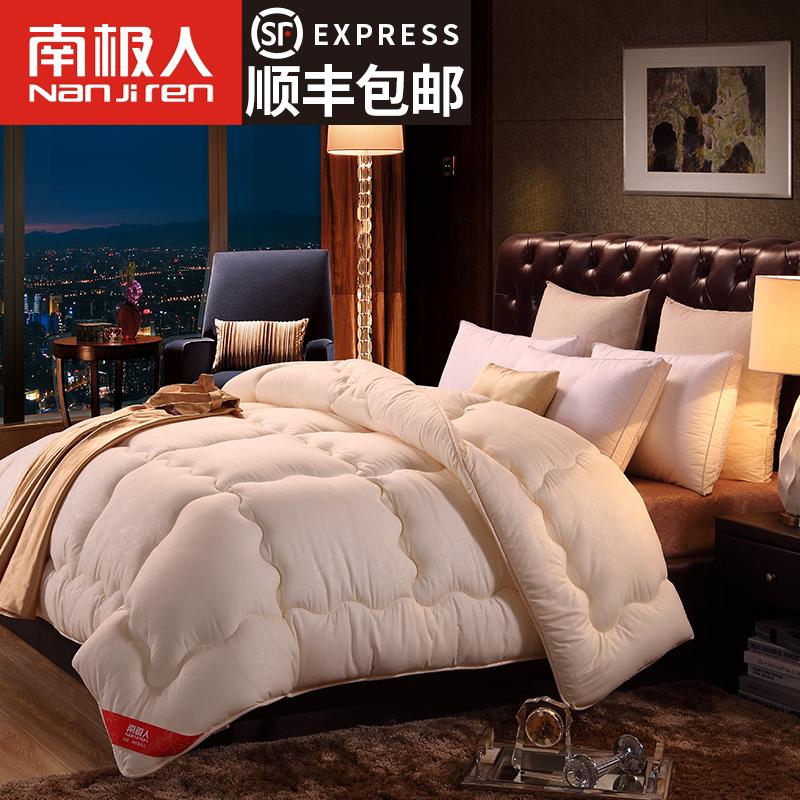 Южный полюс человек одеяло зима сгущаться студент зима ватное одеяло одноместный человек весной и осенью был ядро кондиционер был прохладно летом находятся