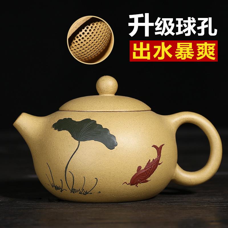 紫砂壺宜興名家純全 西施原礦芝麻段養生茶壺功夫茶具套裝陶瓷