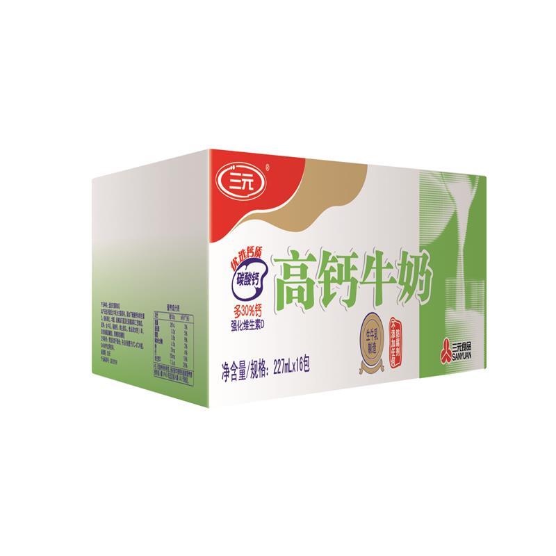 ~天貓超市~三元 枕高鈣牛奶227ml^~16袋 箱優選鈣質更易吸收