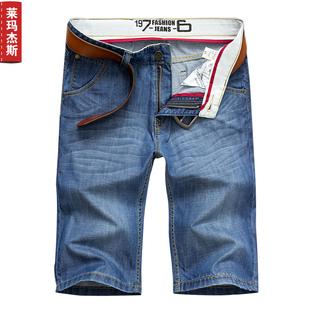 莱玛杰斯夏装男士青年牛仔短裤男薄款直筒牛仔中裤大码5分裤男 潮