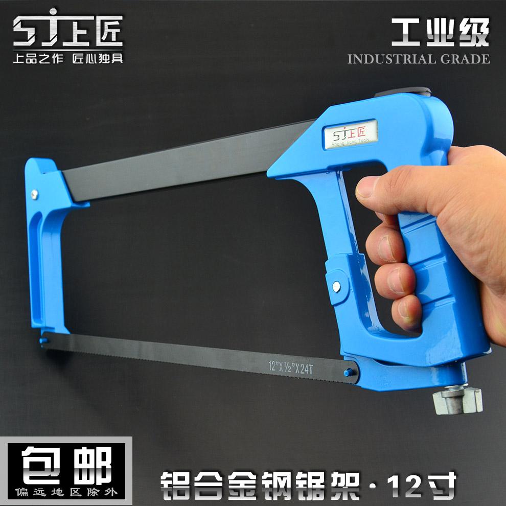 上匠钢锯架手锯弓架钢锯弓铁锯拉花锯木工锯手工锯子木工五金工具
