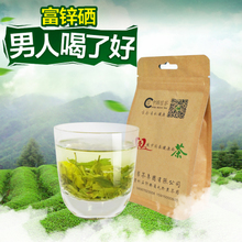 Moss tea in China Guizhou plateau from XiCha turquoise Shi Qian moss green tea bead tea 2015 fresh tea 100 g
