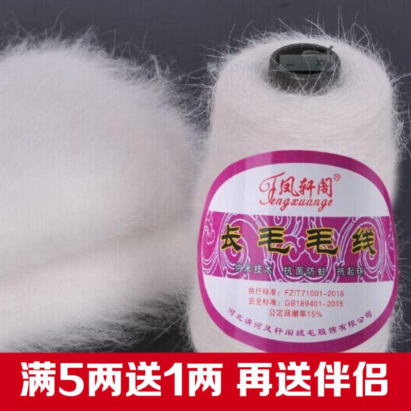 長毛水貂絨毛線貂毛絨線兔毛毛線手編毛毛線兔絨線羊絨線手編機製