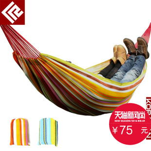 Cool natural outdoor indoor leisure hammock swing hammock 150cm double couple oxford widening