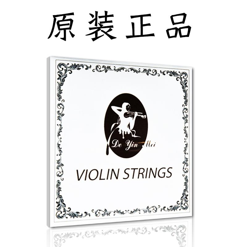 Мораль потому что красивый маленький скрипка аккорд наборы строк SV308 скрипка аккорд