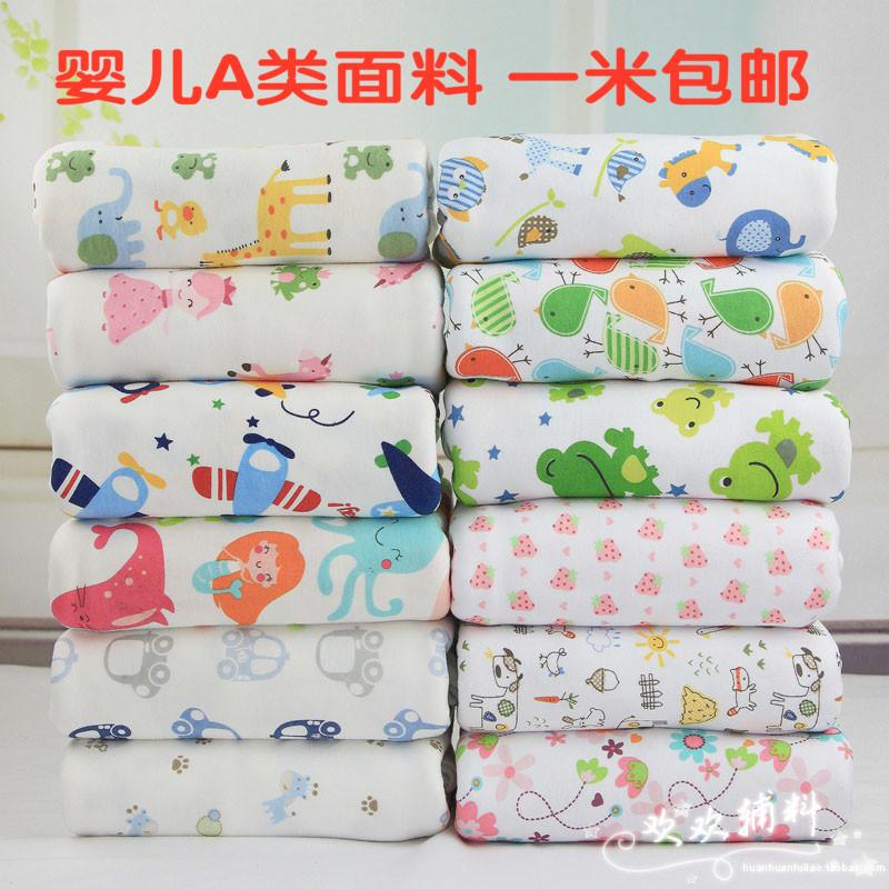 Специальные супер мягкой хлопчатобумажной тканью для ребенка нагрудники Детские одежды мешок был трикотажные хлопчатобумажные постельные ткани