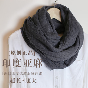 Cotton scarves shawls dual female winter long section of Spring scarves linen scarves solid color dark gray literature