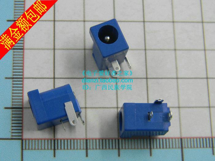 Синий медь ступня DC сиденье постоянный ток источник питания сиденье DC005 рот 5.5mm( ядро 2.0 и 2.1mm общий ) специальное предложение