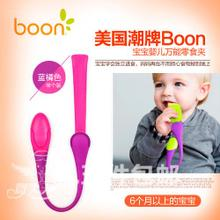 American popular logo boon baby baby universal snacks biscuit clip food powder purple fall prevention