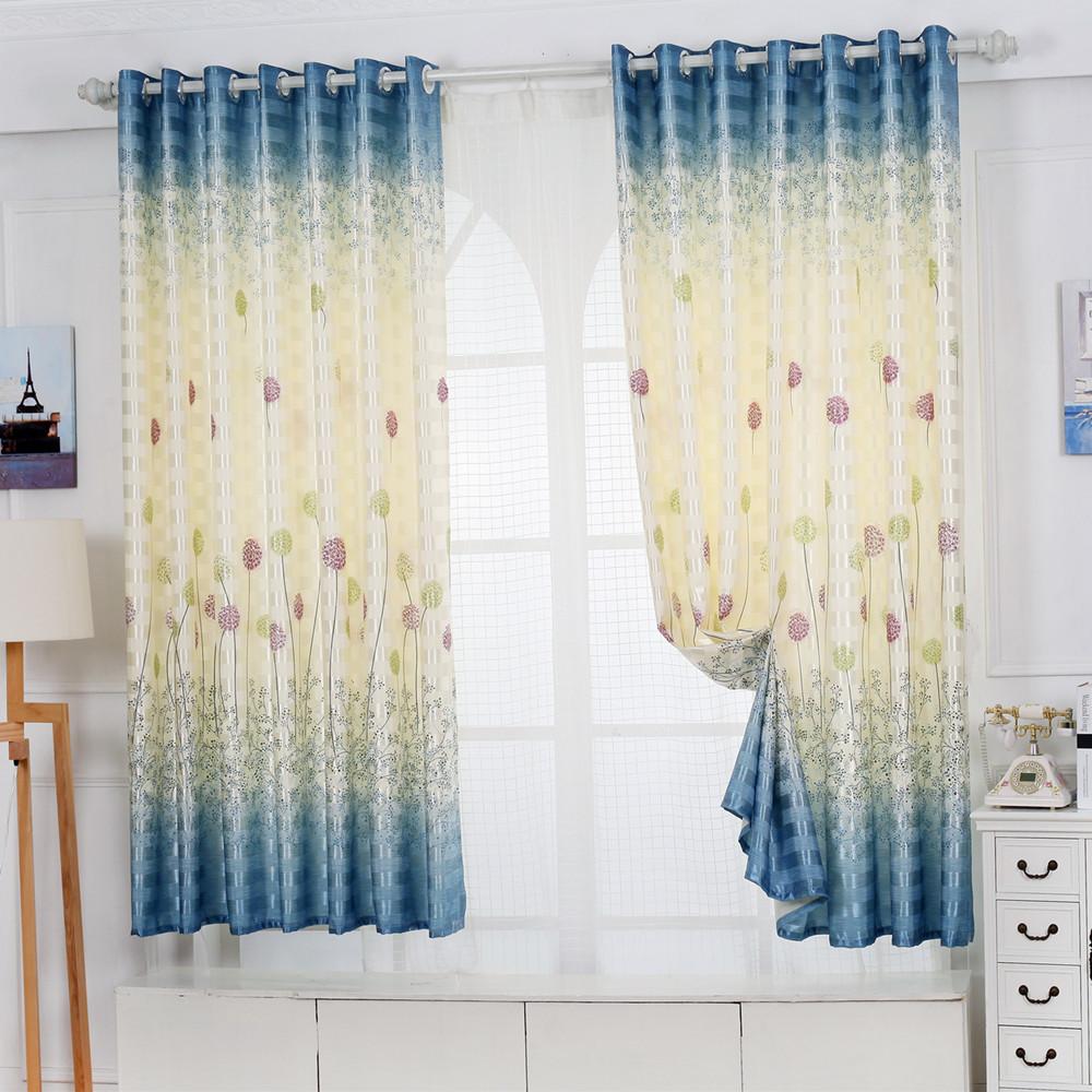 艾尚品格窗簾成品 飄窗 半遮光布臥室陽台窗簾定製成品