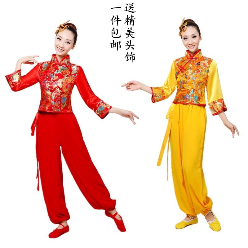2016 новый саженец песня одежда ударные веер танец cheongsam одежда китайский ветер танец женская одежда наряд кадриль производительность одежда