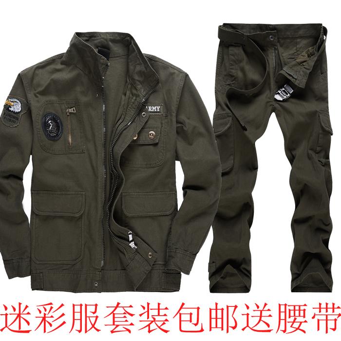 户外101空降师特种兵野战工作服迷彩服套装男军绿军装春秋作训服