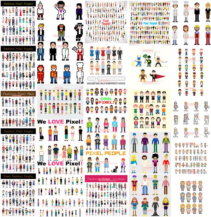 A0265矢量AI设计素材 扁平化马赛克像素乐高风格人物商务时尚插画