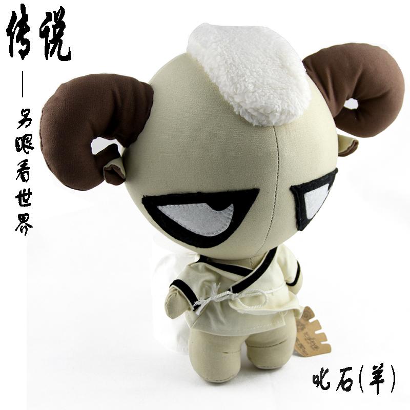 原創猴 十二生肖 布藝羊娃娃公仔左手右手 布偶生日