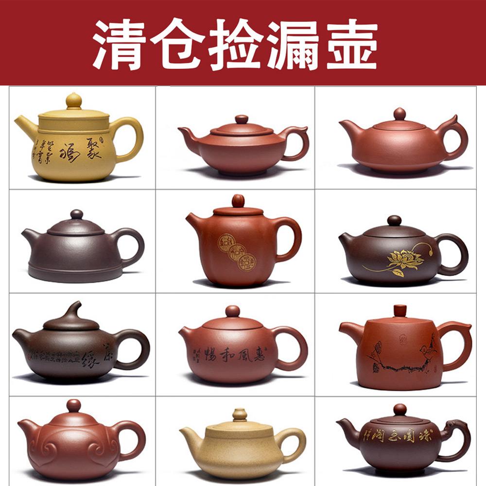 紫砂壺茶壺純全 泡茶壺宜興名家整套裝西施壺紫泥 功夫茶具
