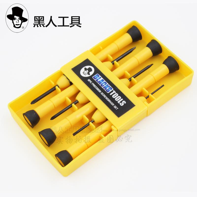 黑人工具 一字十字小螺丝刀 钟表螺丝批组套装组合手机笔记本维修