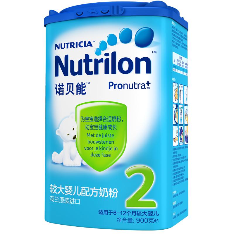 【 рысь супермаркеты 】Нутрилон нидерланды обещание отлично может / обещание моллюск может 6-12 месяцы 2 модель 900g