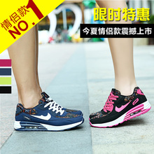 Christian new winter lovers platform shoes air cushion heighten casual shoes sport shake han edition men's shoes for women's shoes