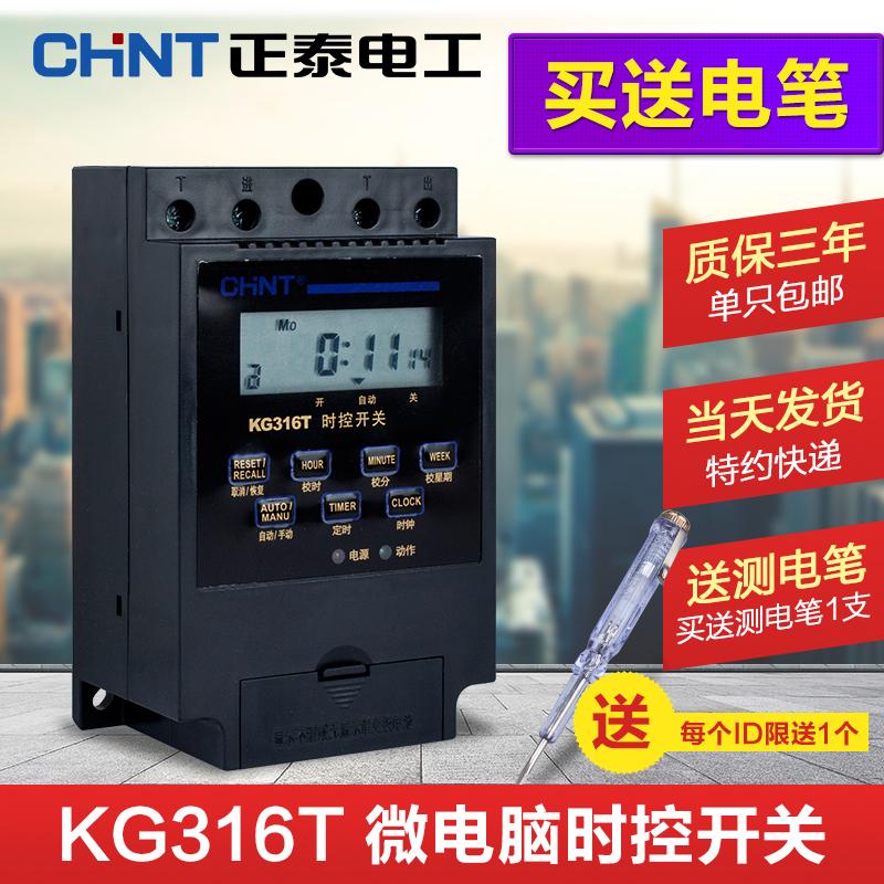 Положительный тайский таймер время выключатель KG316T время контролер 220V лайтбокс уличные источник питания автоматическая контролер