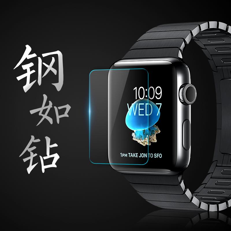 Контакт прибыль Apple Watch закалённое стекло яблоко смартфон стол защитной пленки iWatch2 фольга взрывозащищенный