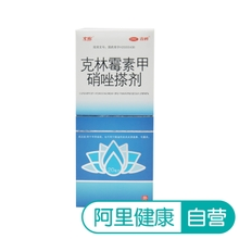 Xin Xin Clindamycin Metronidazole Tincture 20ml*1 bottle / box treatment seborrheic dermatitis folliculitis acne medicine