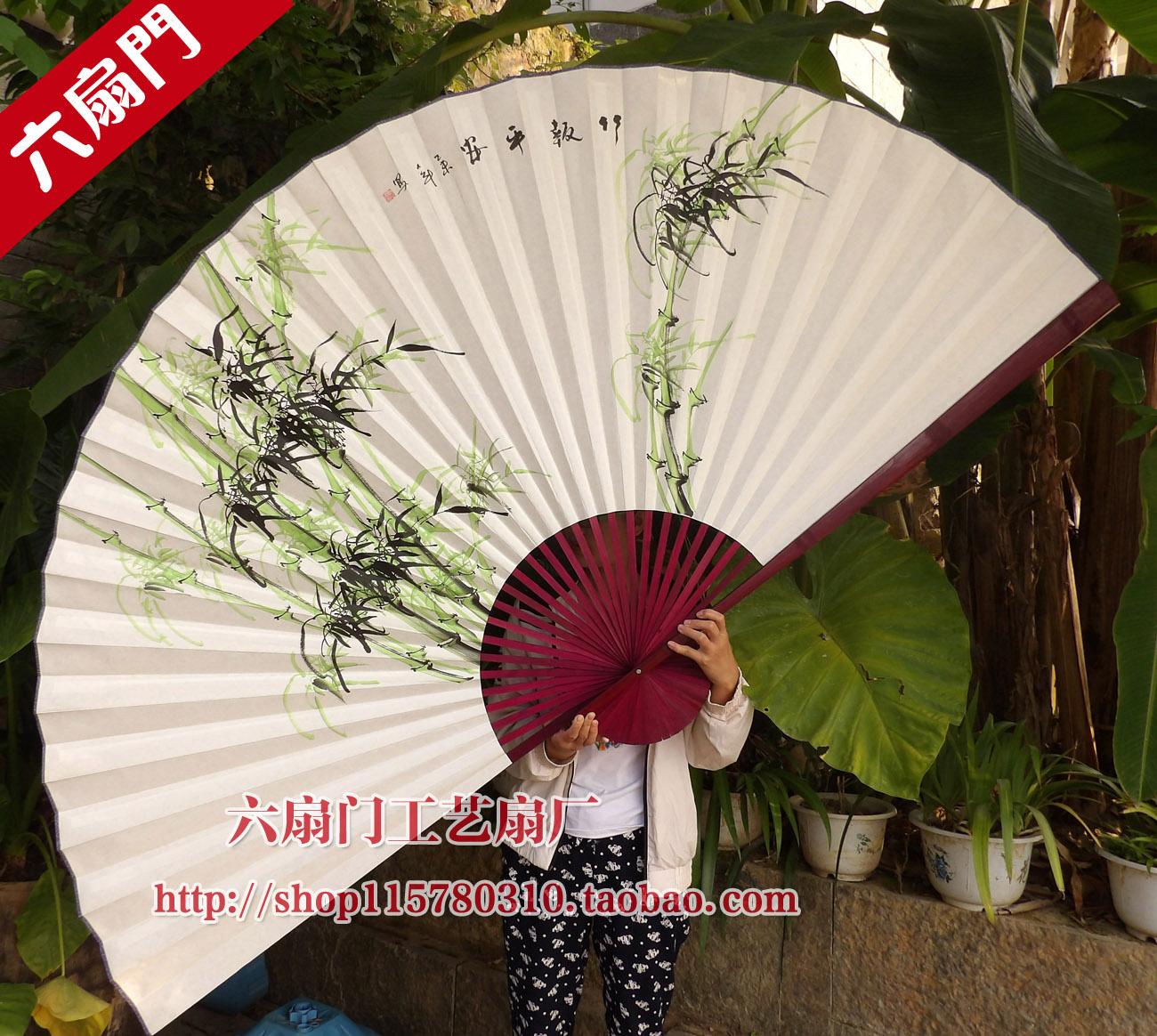 纸扇超大挂扇工艺扇大折扇子中国风书房客厅装饰扇纯手绘竹报平安