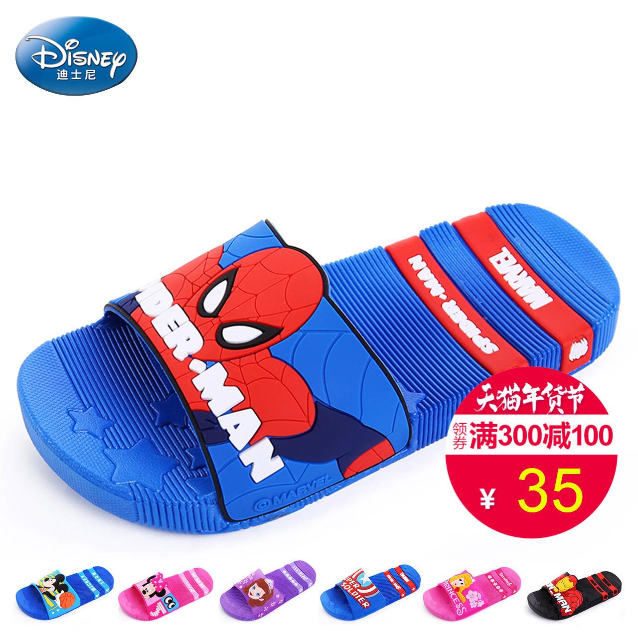 迪士尼童鞋正品兒童鞋男童鞋女童鞋拖鞋蜘蛛俠防滑居家