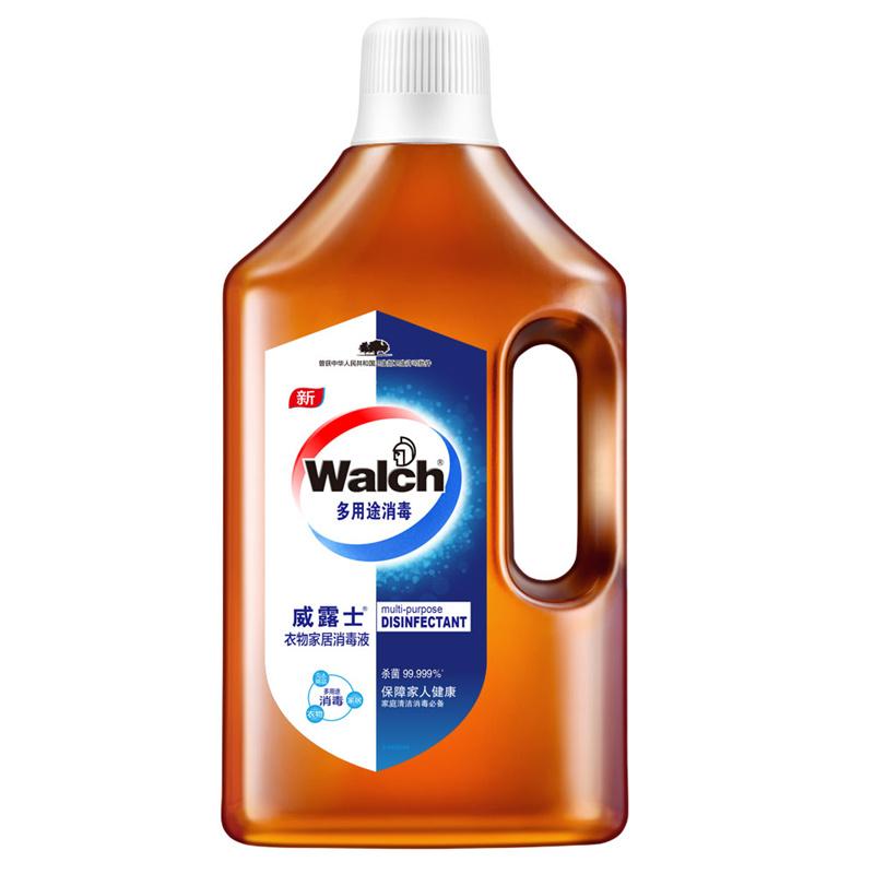 ~天貓超市~威露士衣物家居多用途溫和高效洗衣除菌消毒液1L