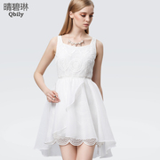 Linda 2015 new Qing bi ladies two piece suits skirts ladies vest and a pencil skirt organza embroidered dress in summer