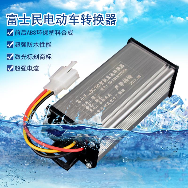 Электромобиль конвертер 48V60V64V72V84V96V108V120V поворот 12V48V60V72V поворот 24V
