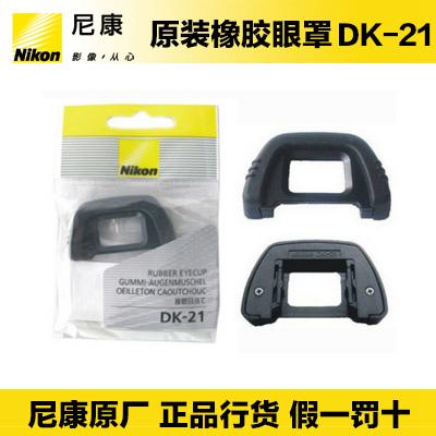 Резиновый глаз Nikon DK-21 накладка деталь видоискатель d600 D610 D7000 D90 D200 D80 D750 зеркало