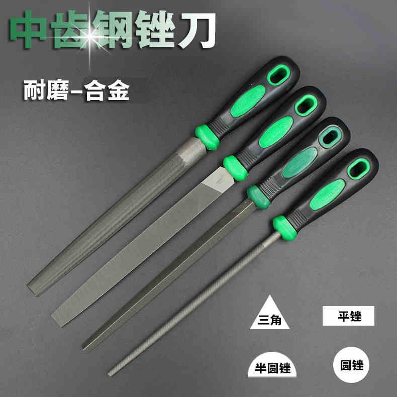 工具锉刀 钳工工具中齿钢锉刀 平锉刀扁锉圆锉半圆锉方锉三角锉子