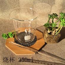 Ароматерапия/Эфирные масла > Мерные стаканы.