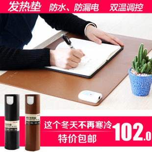 3690 effective writing pad heating mat electric heating pad warm heating pad Hand Po electric hand bags