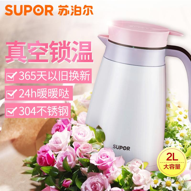 Провинция сучжоу причал ваш сохранение тепла горшок домой 304 нержавеющей стали сохранение тепла бутылка теплый горшок горячая вода бутылка большой потенциал чайник кипяток бутылка 2l