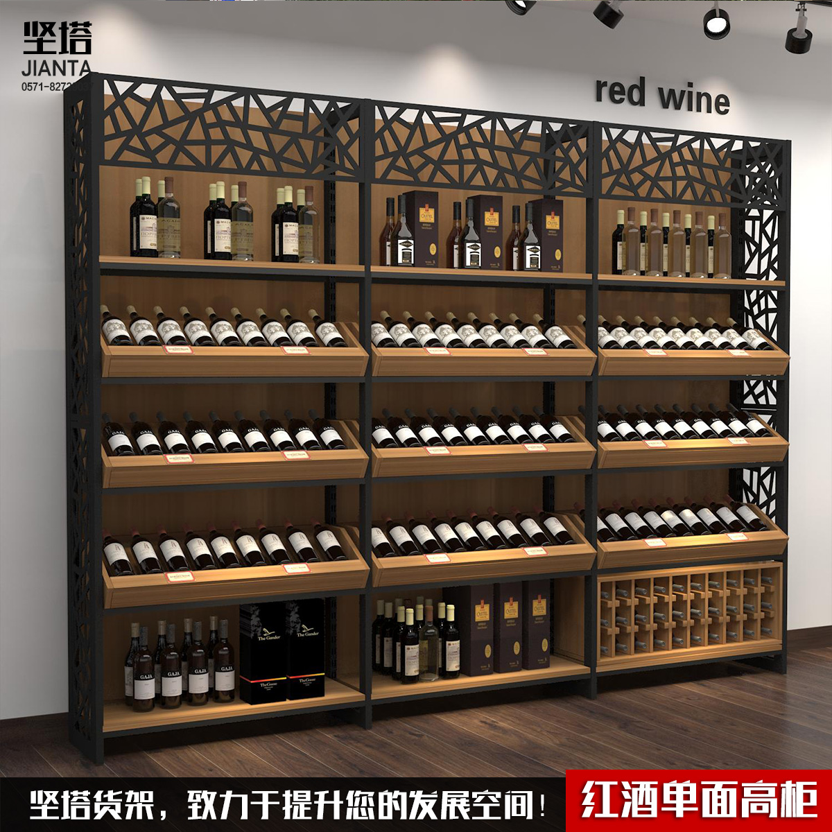 Разборка сталь дерево многослойный вино полка суперпозиция творческий вино шоу в остров украшение кабинет крепки башня продаётся напрямую с завода