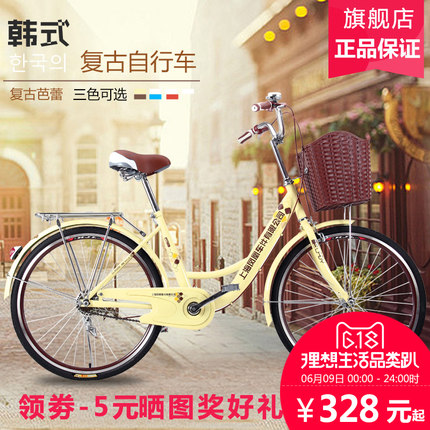 Shanghai Phoenix Car Parts Co., Ltd. Bicycle Women's 24 inch 26 inch travel student Korean version of the retro bicycle