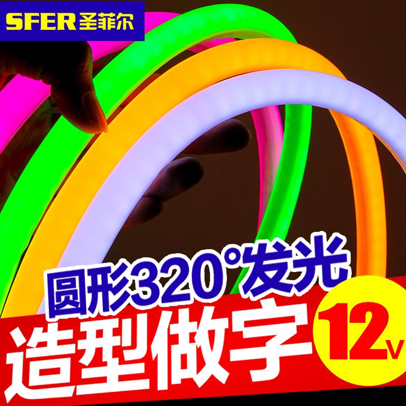 led柔性燈帶圓二線320度發光燈帶戶外廣告防水12V高亮霓虹軟燈條