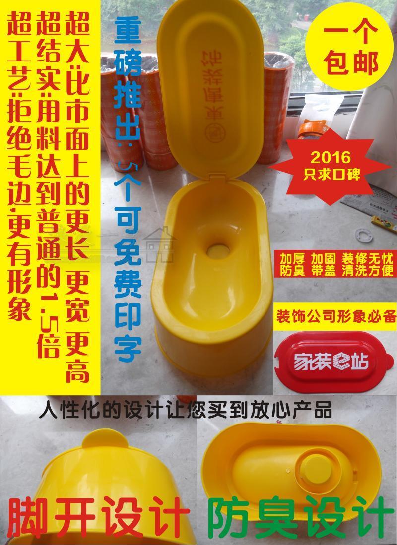 Бесплатная доставка по китаю Украшение без использования одноразового дезодоранта для временного сидения на корточках новая коллекция спец. предложение
