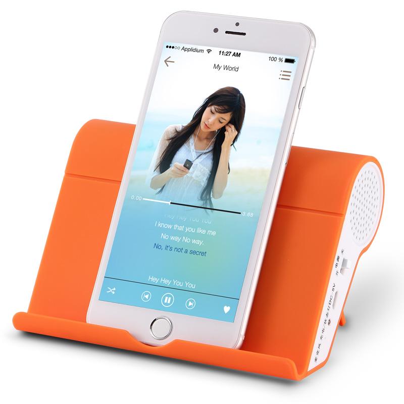 苹果音响iphone6/5S手机ipad平板支架底座三星小米华为蓝牙音箱