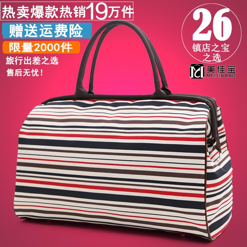 Новый волна портативный сумка корейский багаж пакет мешок женщина мужчина большой емкости короткий способ путешествие мешок фитнес путешествие пакет