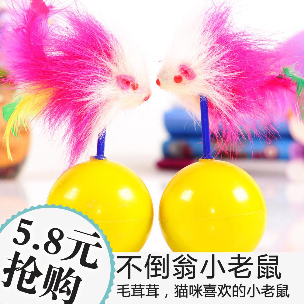 Кот игрушка упаковки в мешки кот игрушка мяч китти мышь игрушка молодой кот дразнить кот игрушка коты игрушка леле кот