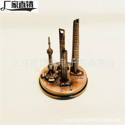 上海建筑模型 东方明珠塔 上海金融中心 金属工艺品 旅游纪念摆件
