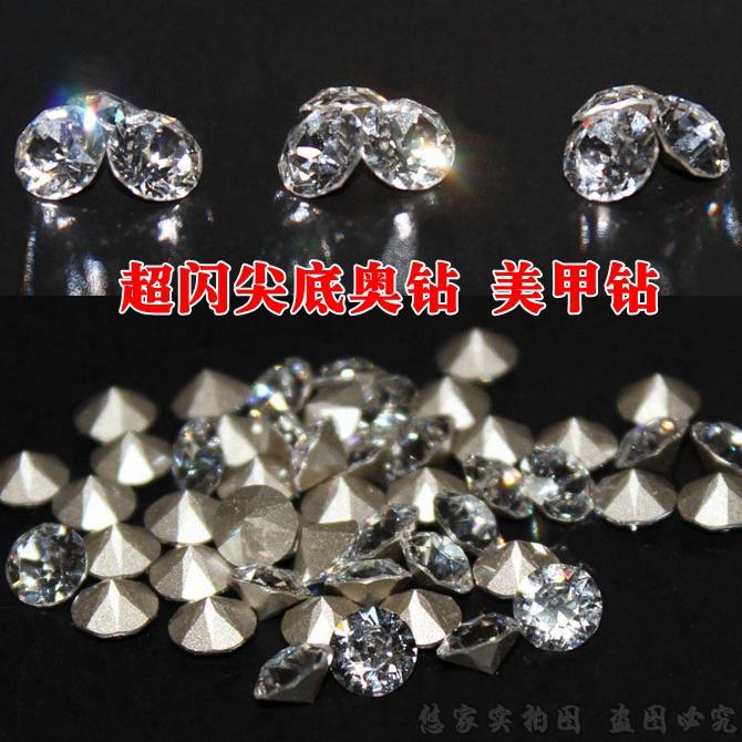 美甲尖底钻奥钻 水晶白立体玻璃水钻堆钻补钻新娘指甲DIY饰品贴钻