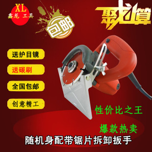 Shanghai Xinlong mini slotted wood stone cutting machine home multifunction chainsaw marble machine