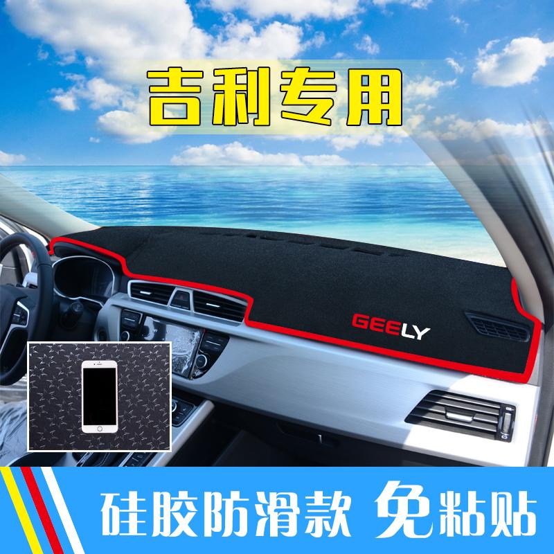 2017 модель благоприятный dorsett GS/GL сто десять тысяч модель X1 новый перспектива SUV на контроле правила поведения тайвань колодки X6 солнцезащитный крем X3