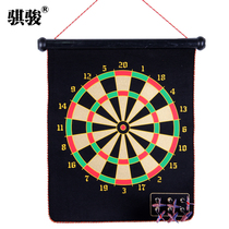 Magnetic Darts disc Set double-sided flocking darts target adult recreation safety iron suction stone Darts