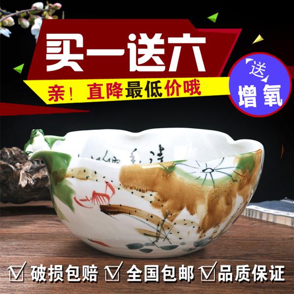 包郵買一送5景德鎮陶瓷器烏龜缸睡蓮缸養金魚缸風水缸 青蛙荷