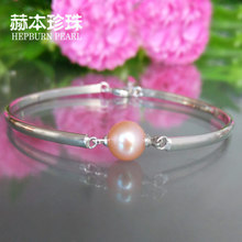 Natural freshwater pearl powder 925 silver bracelet single star adjustable size bracelet beads to send his girlfriend package mail