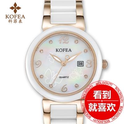 科菲正品 潮流白色陶瓷女表夜光防水女手表日曆石英表女生腕表